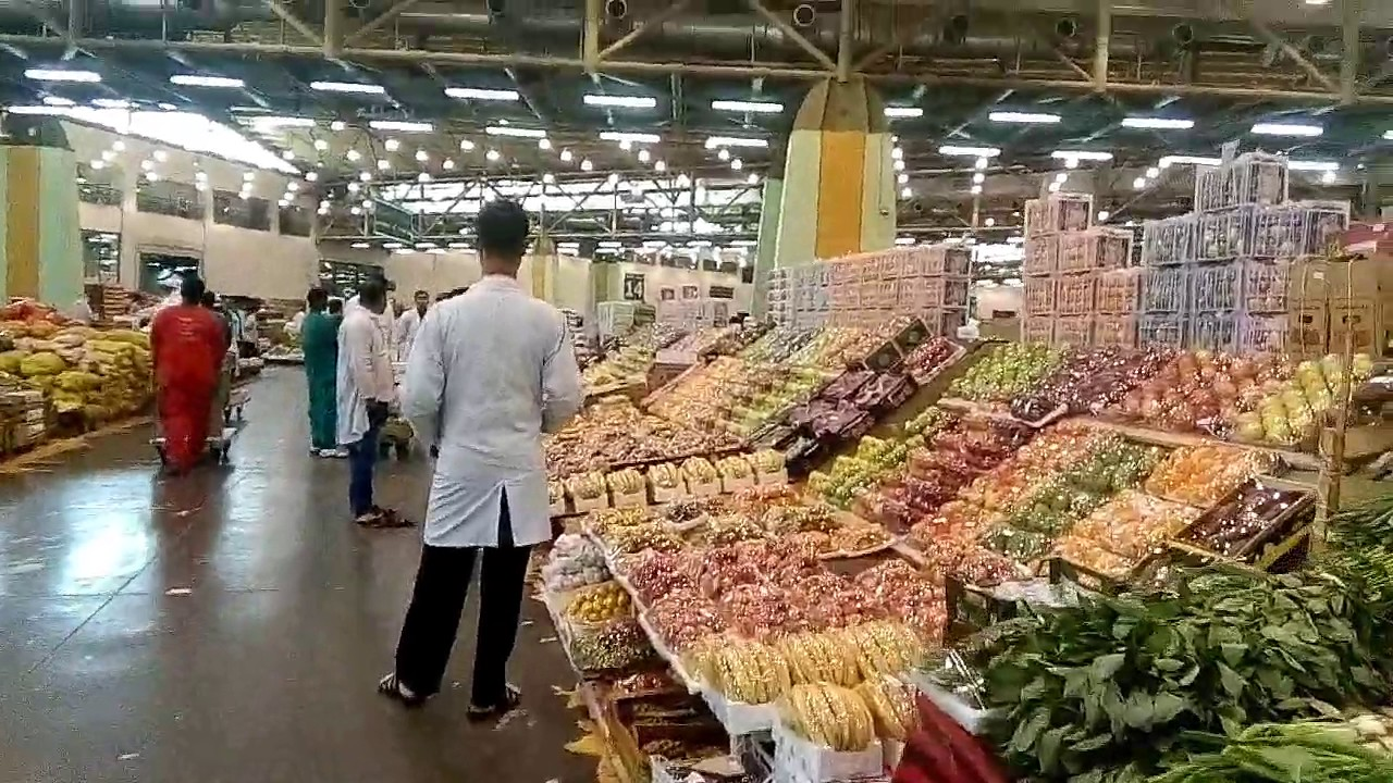 Al-Forda, Central Fruit & Vegetable Market